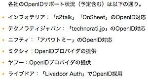 open_id_333_11.png
