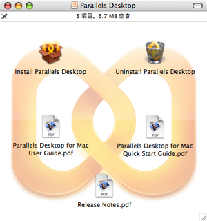 「Parallels Desktop for Mac 3.0」リリース