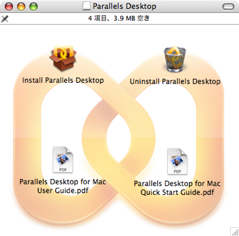 「Parallels Desktop for Mac」のCoherenceモード最強!