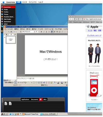 Para Mac Win Seemless-1