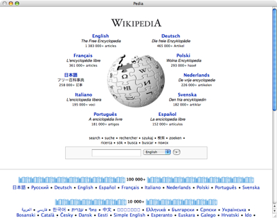 Wikipediaクライアント「Pedia」