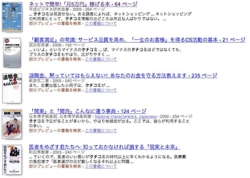 php_google_book_search_8225_22.png