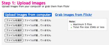 Picmarkr21