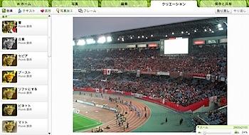 picnik_localize_214_11.jpg