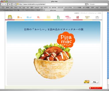 Pita Mac Blog2