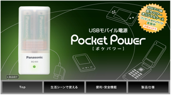 Pokepower21