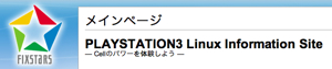 Ps3Linux