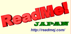 Readmejapan End1