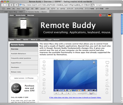 Remote Buddy