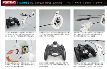 Robo Hopper11
