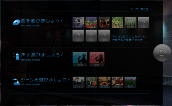 Roots Sing11
