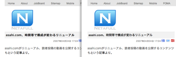Safari Nightly4