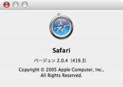 Safari Nightly8