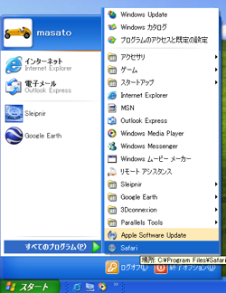 Safari Win11