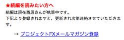 Saibara Fx11