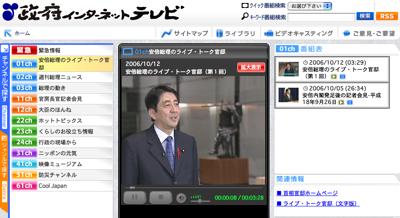 Seifu Tv2