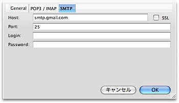 simple_mail_firefox_8222_12.png