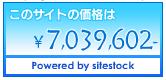 Sitestock6