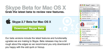 「Skype 2.7 Beta for Mac OS X(2.7.0.195)」リリース