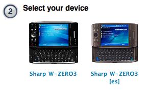 Skype Mobile 22 2
