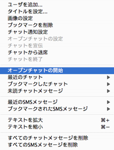 Skype Open1
