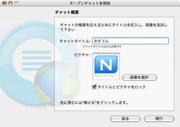 Skype Open3-1