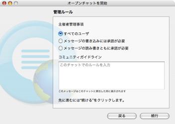 Skype Open4