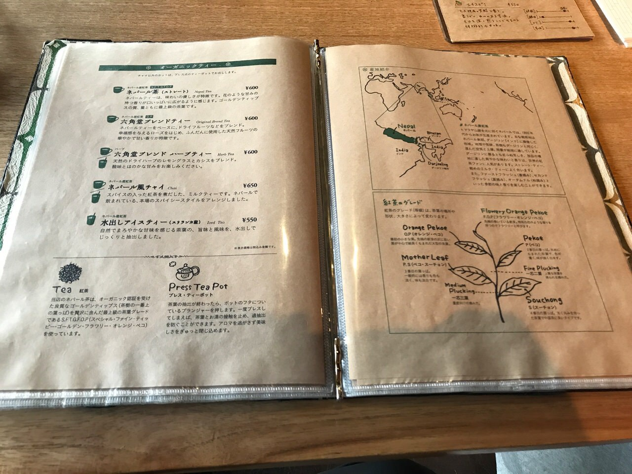 「六角堂」 富山県射水市のカフェ