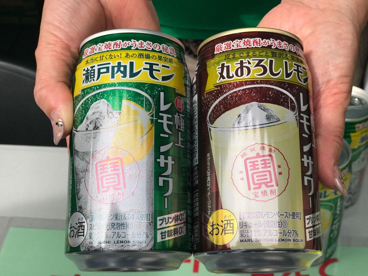 レモンサワー フェスティバル 新宿歌舞伎町