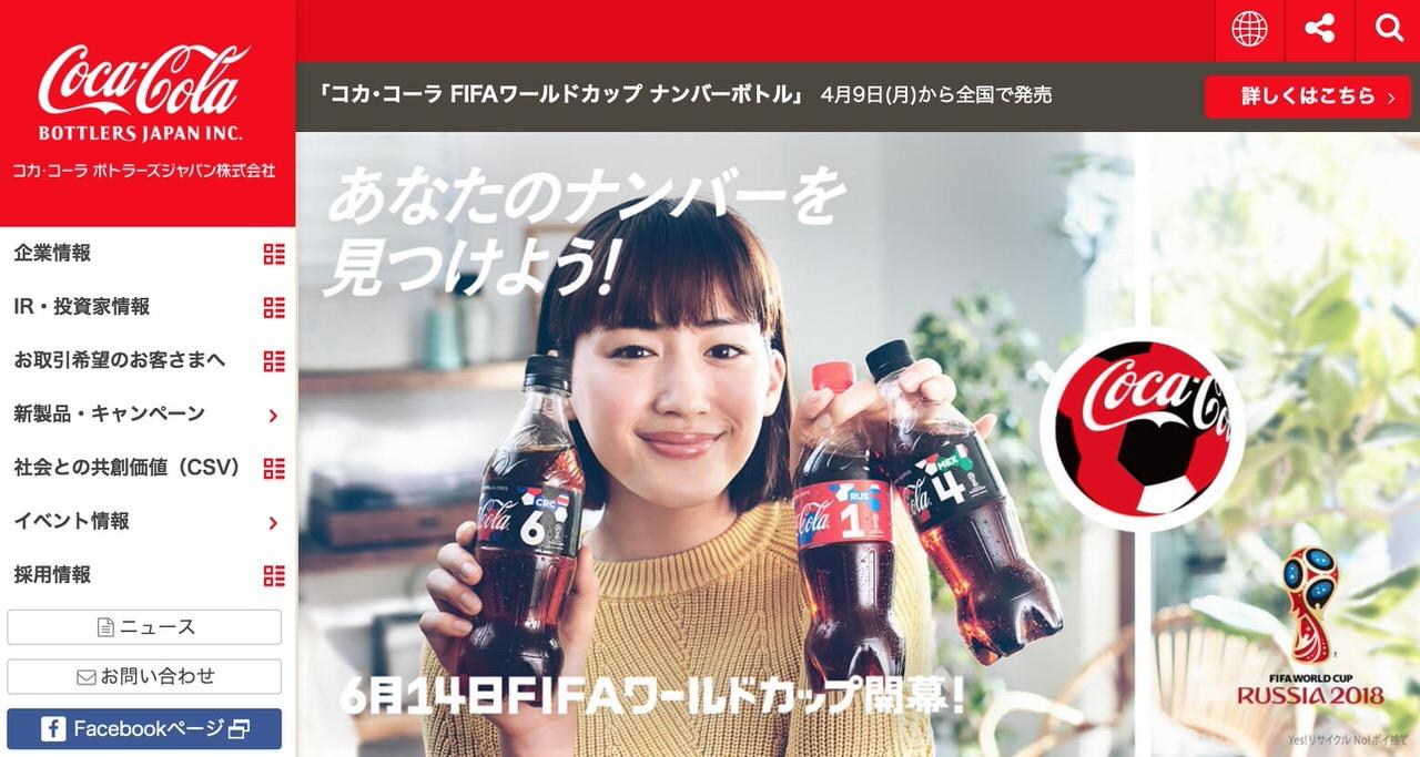 コカ・コーラの缶チューハイは「檸檬堂(れもんどう)」