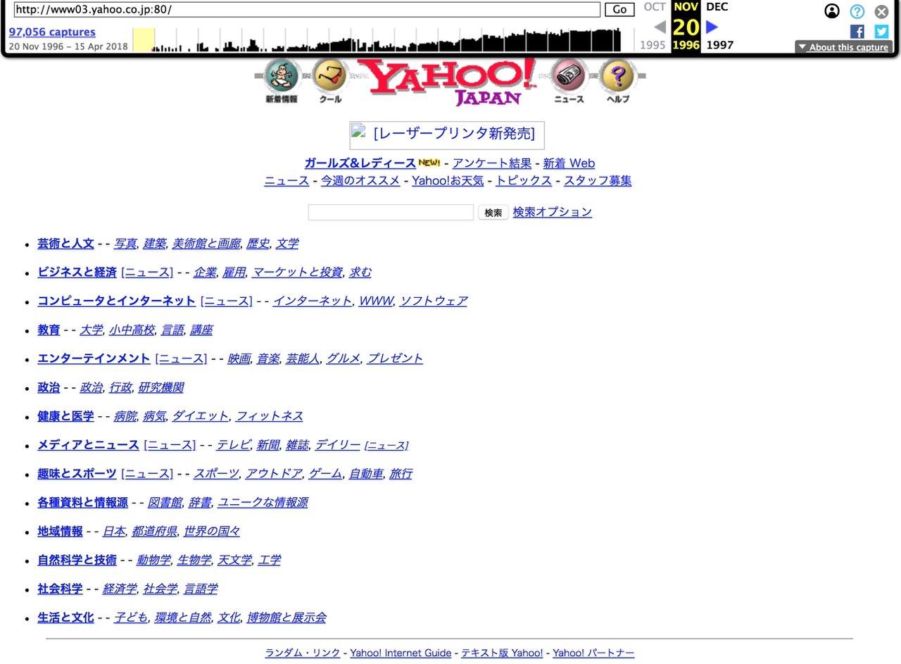 今日保存した最高の画像を転載するスレ 753 [無断転載禁止]©bbspink.comYouTube動画>6本 ニコニコ動画>1本 ->画像>1085枚
