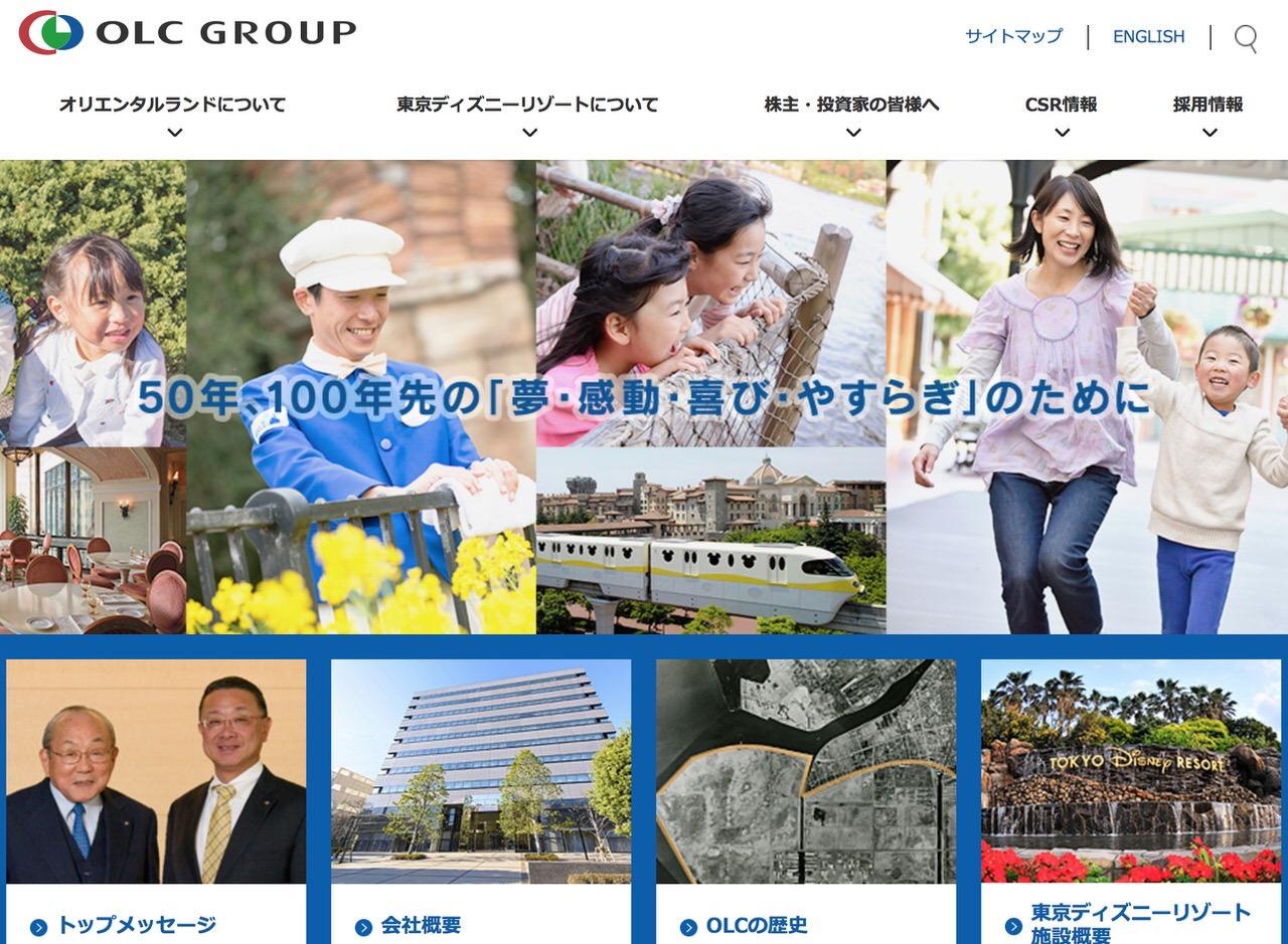 「東京ディズニーシー大規模拡張プロジェクト」2022年に 〜「アナと雪の女王」などを再現