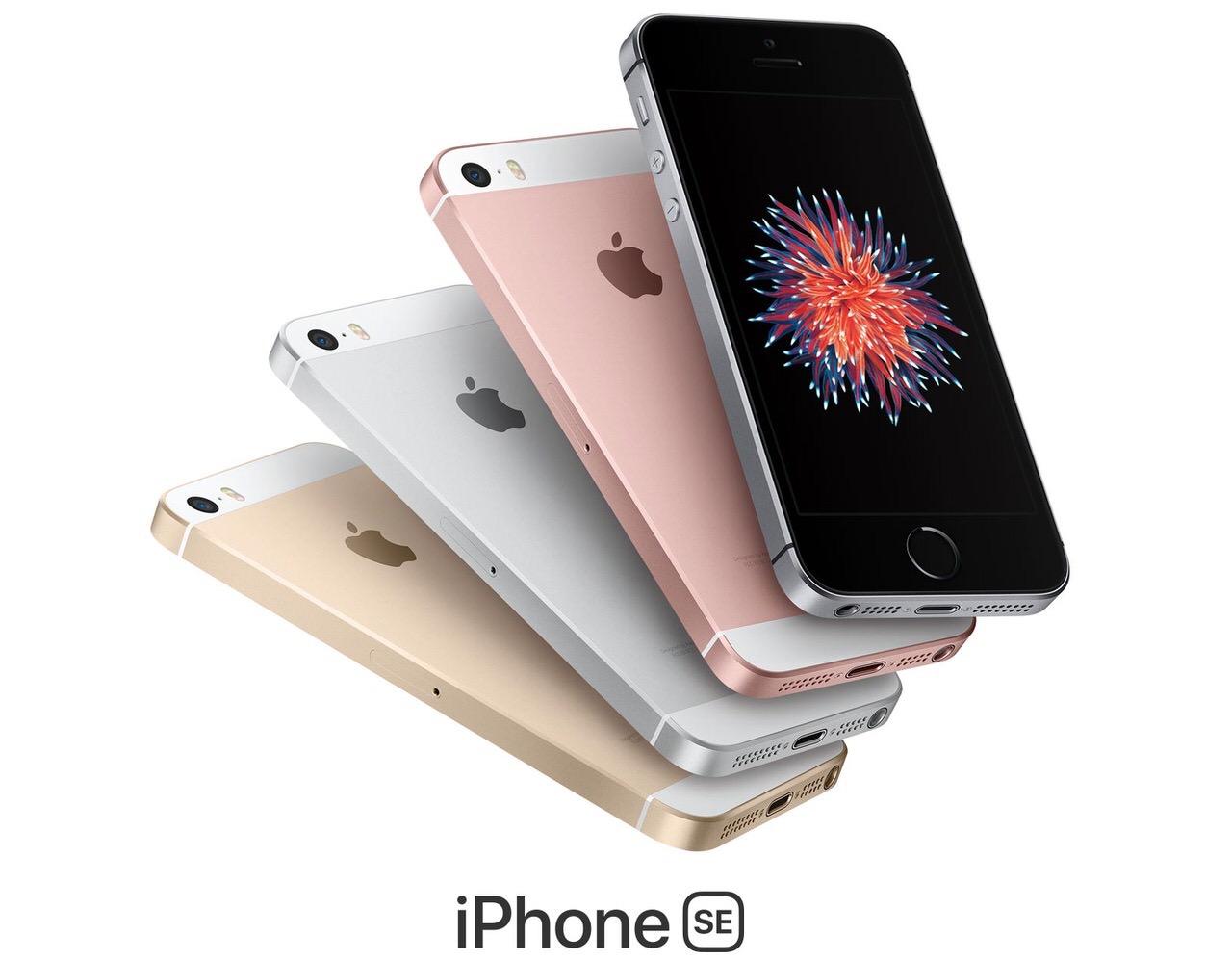 【iPhone】2018年発売は3機種、最安値「SE」は700ドル程度か?