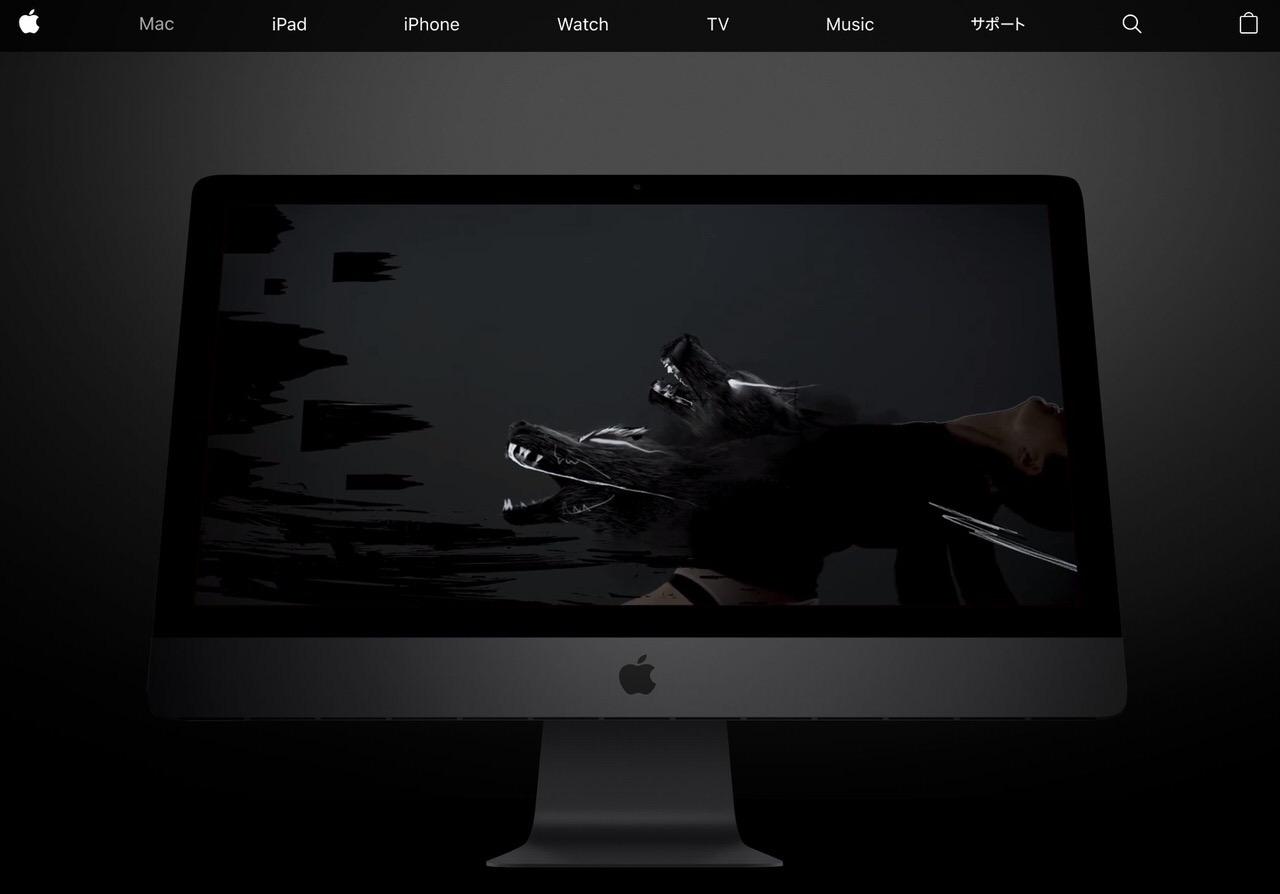 Apple、6組のアーティストが「iMac Pro」で制作した映像作品を公開