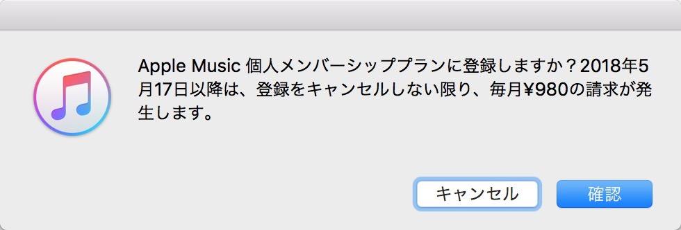 DAOKO Apple Music