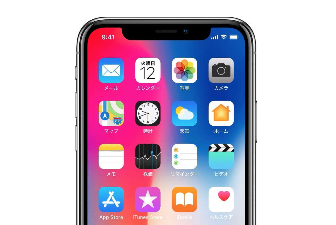 廉価版6.1インチiPhoneはデュアルSIM対応との噂