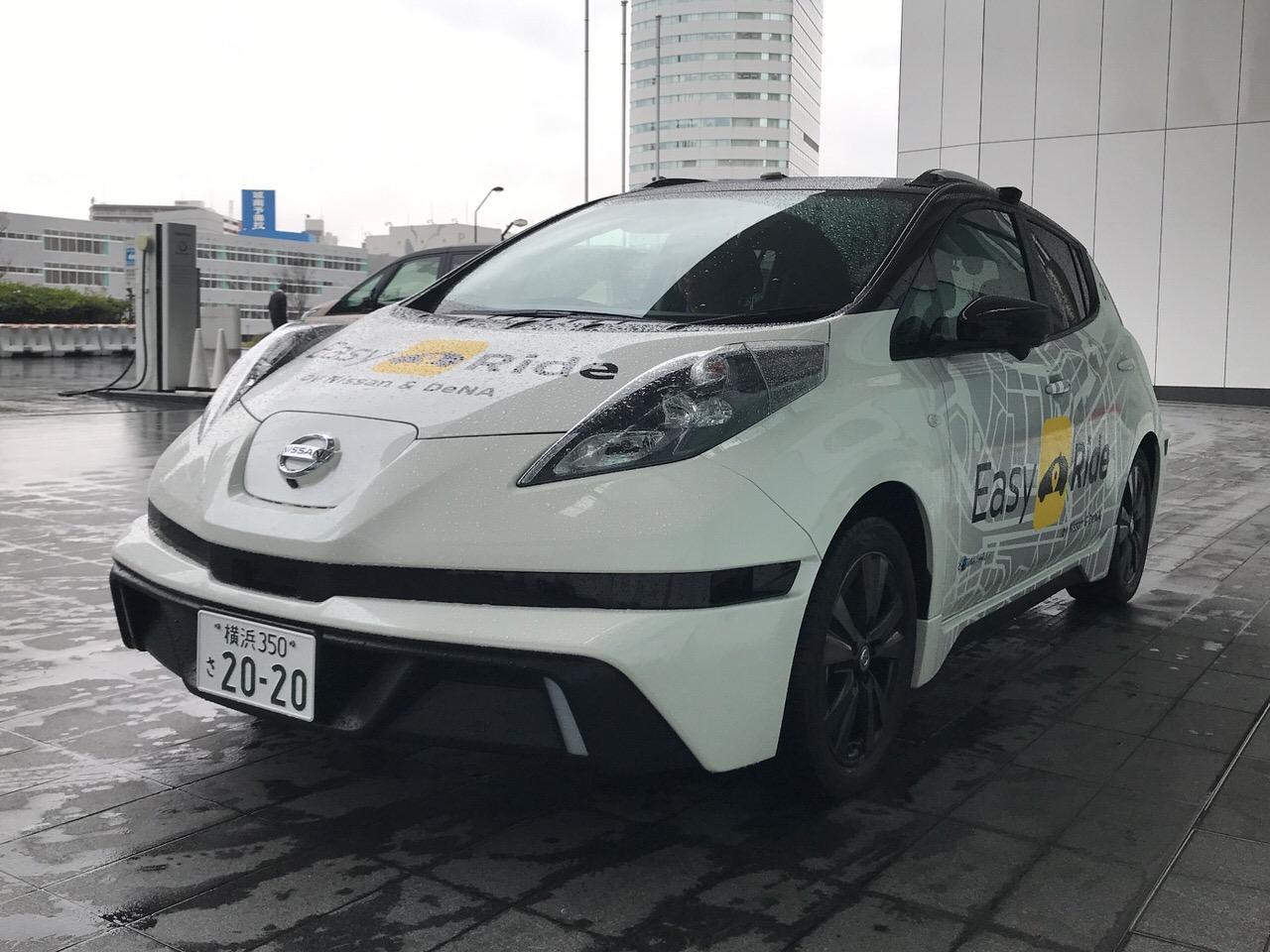 安心して乗れるじゃないか!日産とDeNAが開発する自動運転車両を使ったサービス「Easy Ride」体験