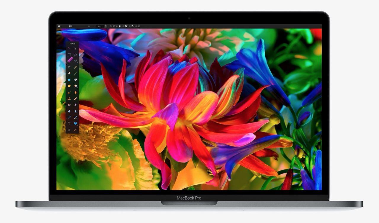 Apple、13インチMacBook Pro(Touch Bar非搭載)のバッテリー交換プログラムを発表