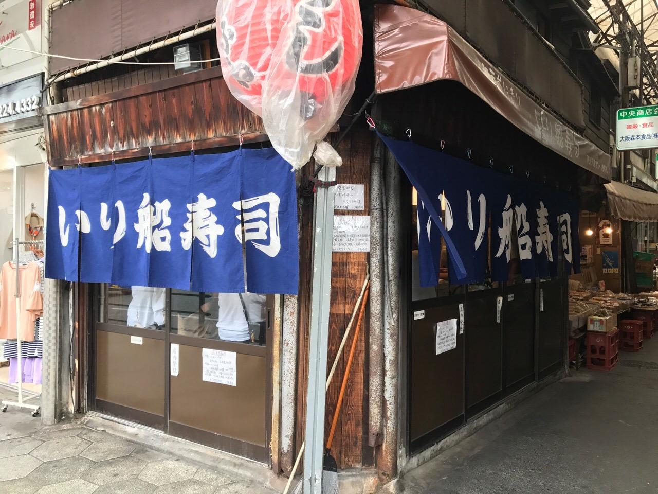 「入船寿司 本店」巨大ネタがブリブリして最高!鶴橋の寿司屋