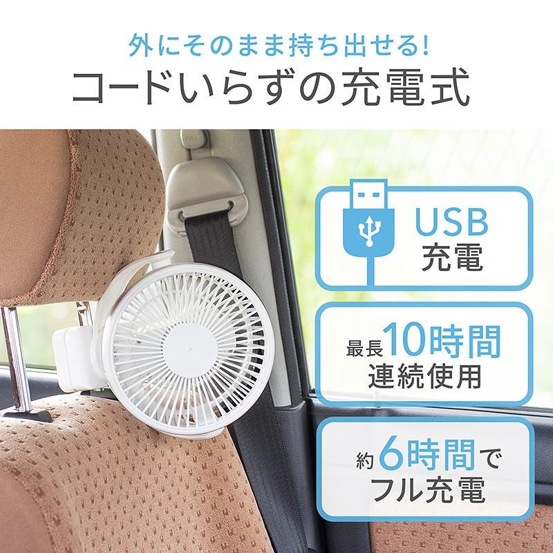 3WAY USB扇風機