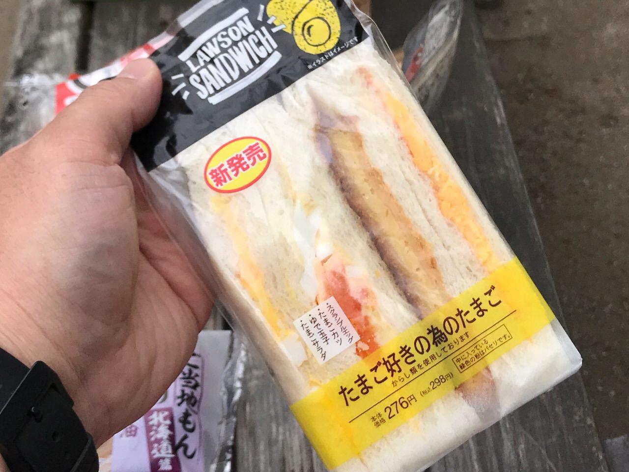 たまご好きの為のたまごサンドイッチ