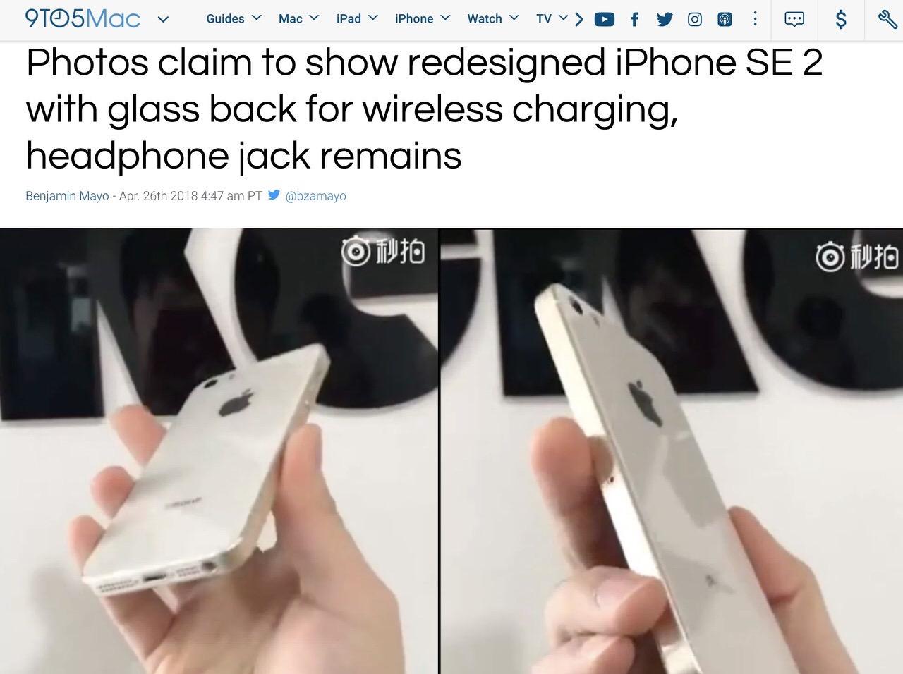 「iPhone SE2」実機の写真が流出か?背面はガラスでヘッドフォンジャックあり