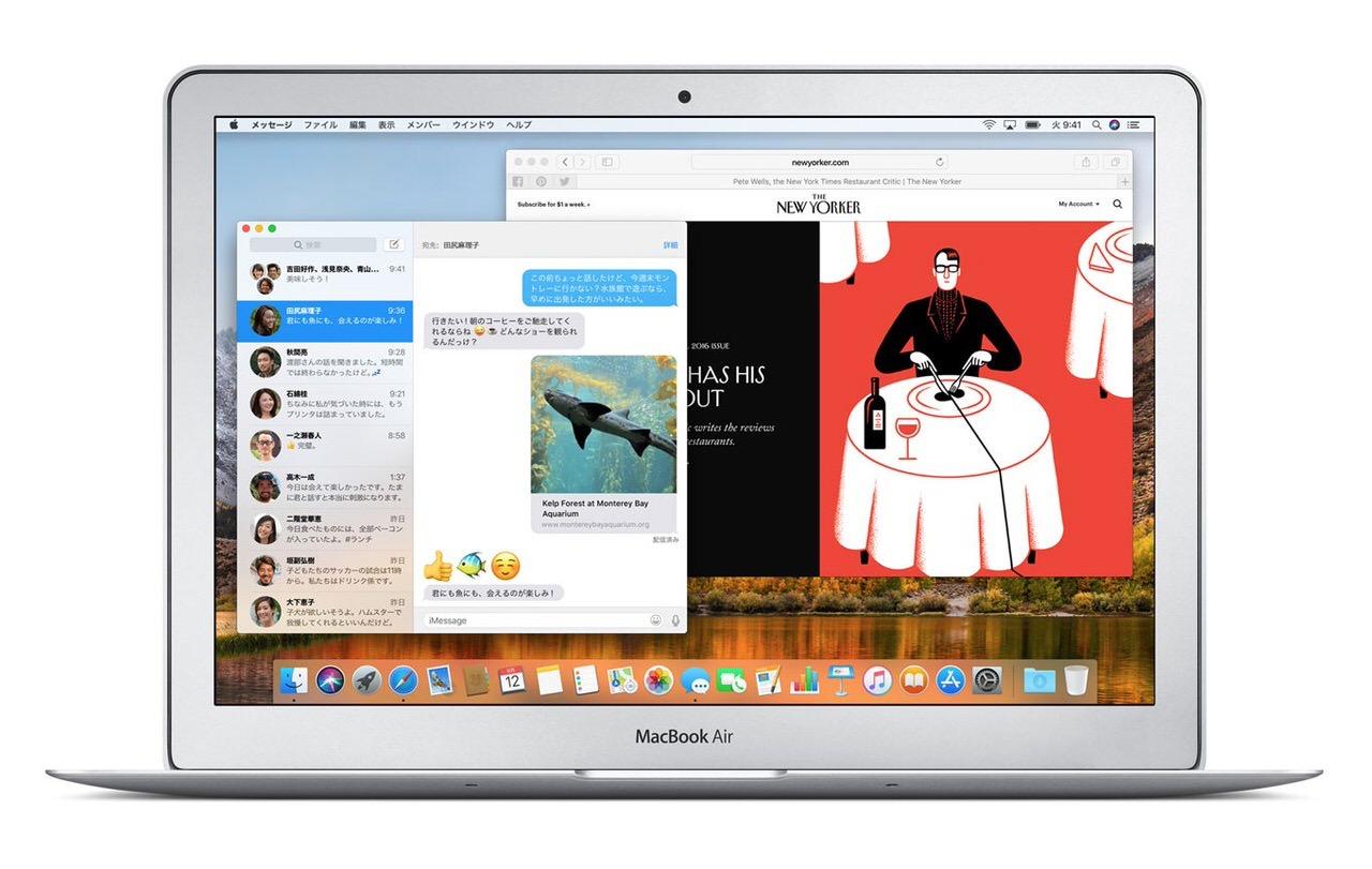 「MacBook Air」発売時期を2018年第2四半期から下半期に延期か