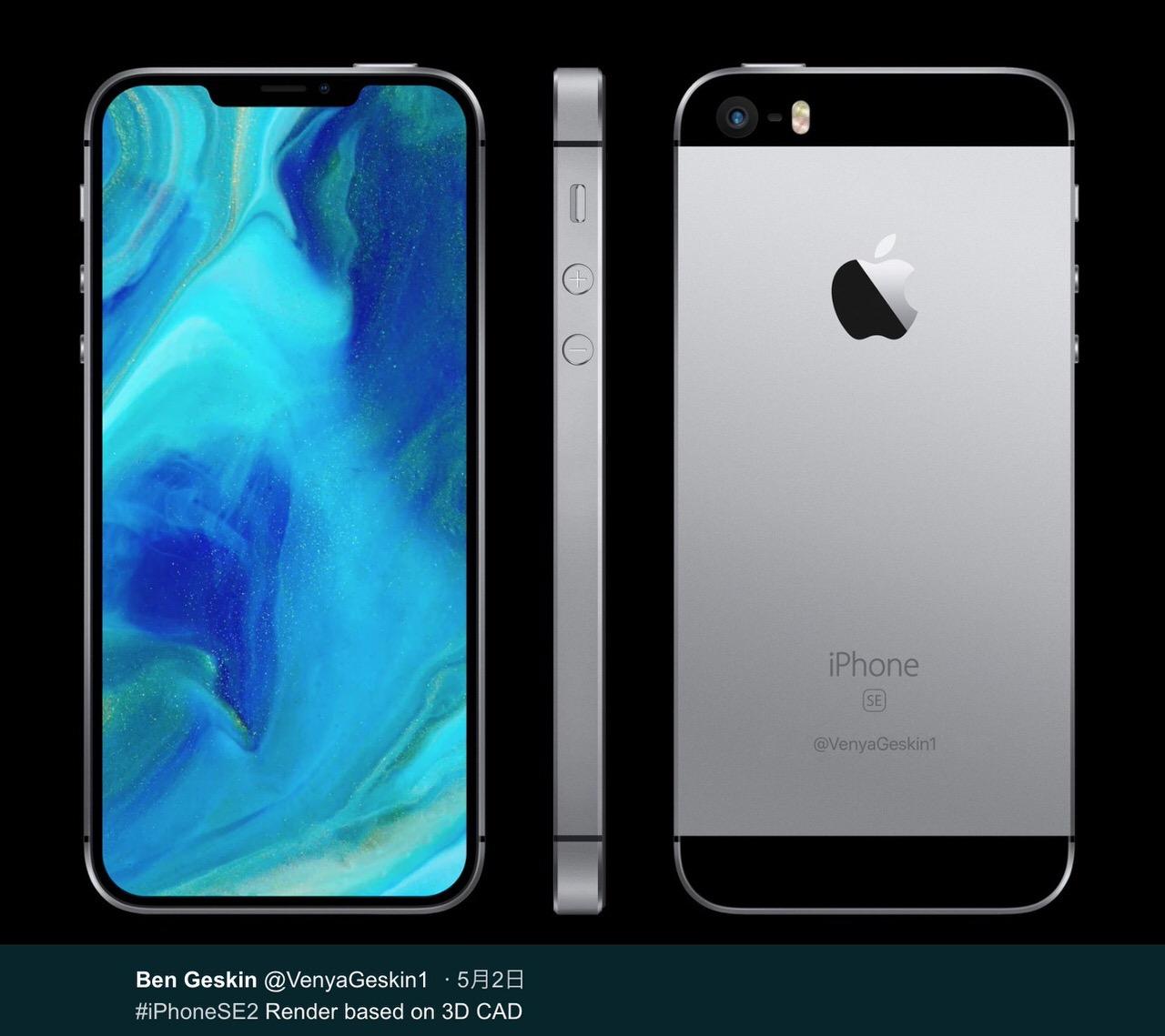 iPhone SE2 レンダリング画像