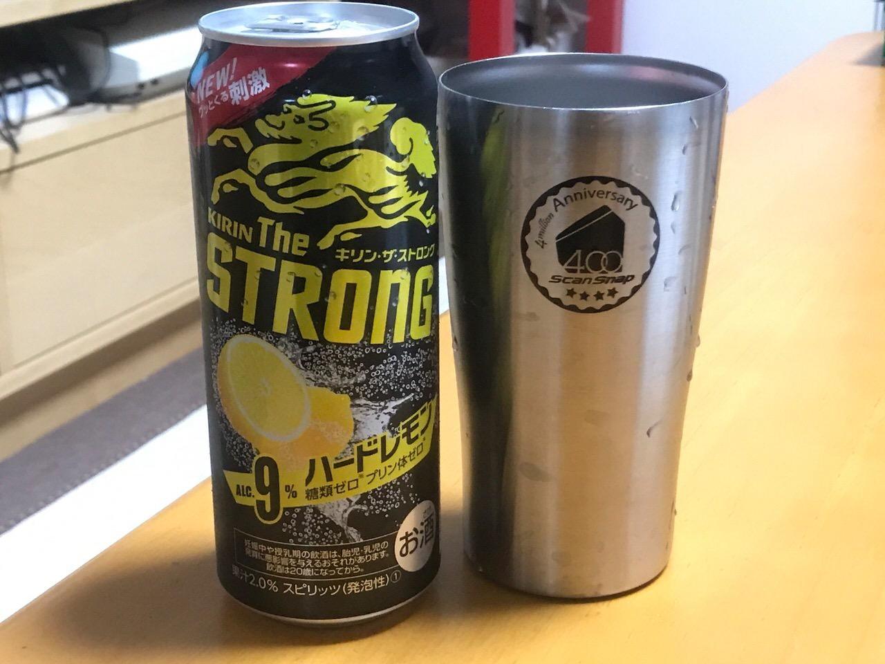 「キリン・ザ・ストロング(ハードレモン)」「キリン・ザ・ストロング」9%・糖類ゼロ・プリン体ゼロ