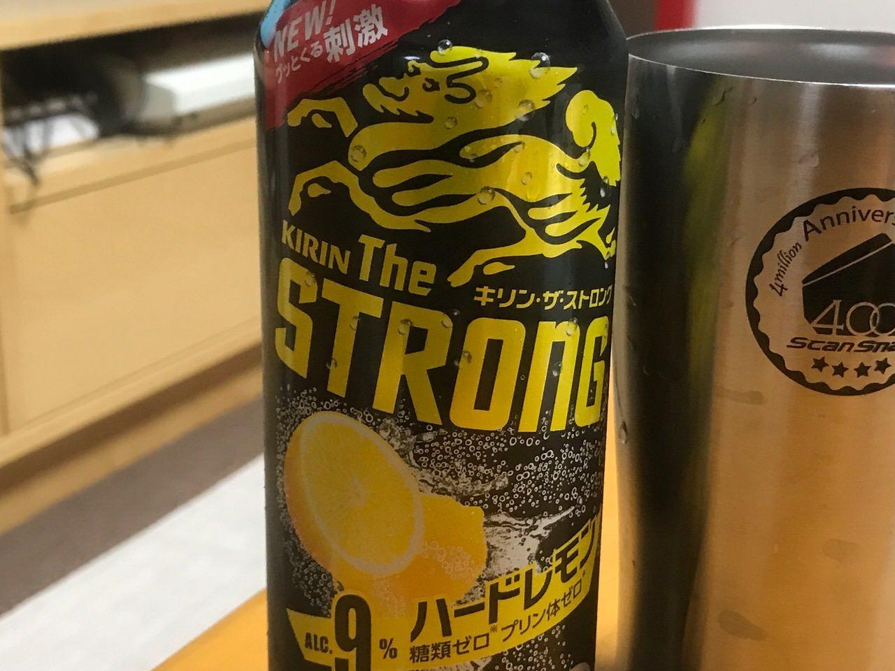 キリン・ザ・ストロング(ハードレモン)