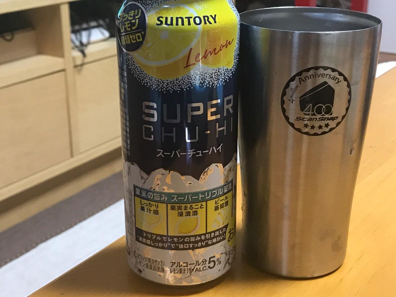 「サントリースーパーチューハイ〈すっきりレモン〉」5%・糖類ゼロ