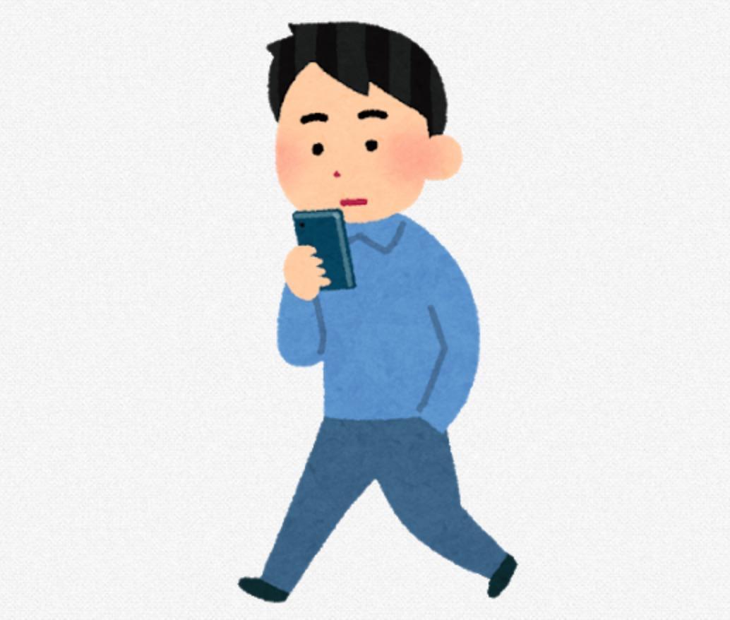 「歩きスマホ」と「インスタ映え」は英語でなんという?