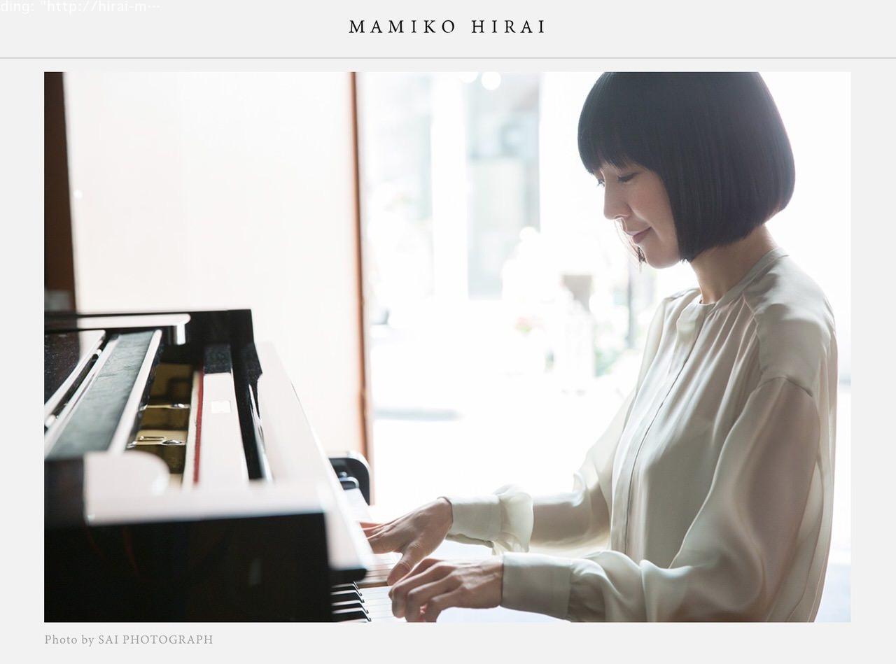 森山直太朗、ピアニスト・平井真美子と結婚