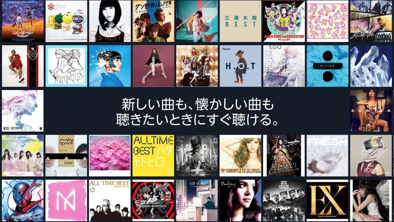 【プライム会員限定】「Amazon Music Unlimited」無料体験登録で500ポイント
